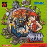 Metal Slug: 2nd Mission (Neo Geo Pocket Color)